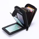 證件包 駕駛證皮套卡包男真皮大容量證件卡片套夾女多功能卡位錢包一體包特賣