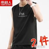 南極人韓版無袖t恤男夏季籃球無袖背心運動寬鬆汗衫坎肩 韓語空間