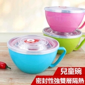 「新品特惠」304不銹鋼兒童學生泡面碗帶蓋小號碗便當盒方便面碗帶柄防燙