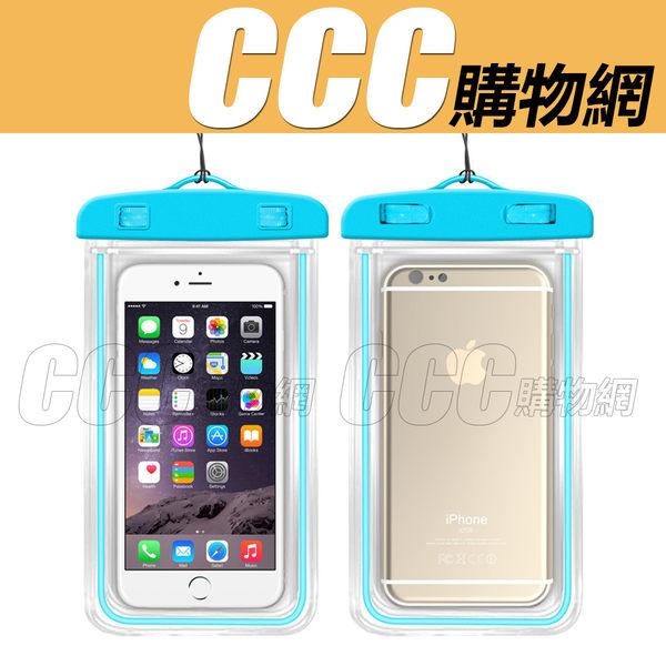 萬用 螢光 防水袋 夜光 iPhone 手機 相機 防水套