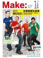 二手書博民逛書店 《Make:Technology on Your Time國際中文版(7)》 R2Y ISBN:986607658X│歐萊禮