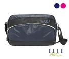 背包族【ELLE Active】Basic系列 休閒風 機動性高的斜側背包(粉紅)