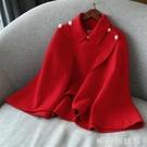 外套女潮ins秋冬季2020新款呢子大衣短款披肩洋氣披風斗篷「時尚彩紅屋」
