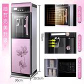 新款冷熱立式飲水機家用辦公節能雙門特價鋼化玻璃制冷溫熱開水機 YDL