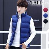 立領鋪棉背心‧素色無印內口袋設計立領鋪棉保暖背心‧三色‧加大尺碼【NTJBFD809】-TAIJI-