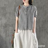 復古文藝盤扣棉麻上衣女短袖寬鬆顯瘦亞麻T恤民族風 1995生活雜貨