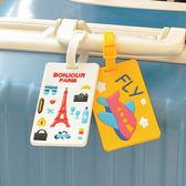 《J 精選》創意立體卡通行李吊牌/捷運/公車卡套