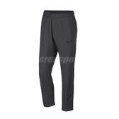 Nike 長褲 Dri-FIT Woven Training Trousers 深灰 黑 男款 風褲 運動 訓練 【PUMP306】 927381-060