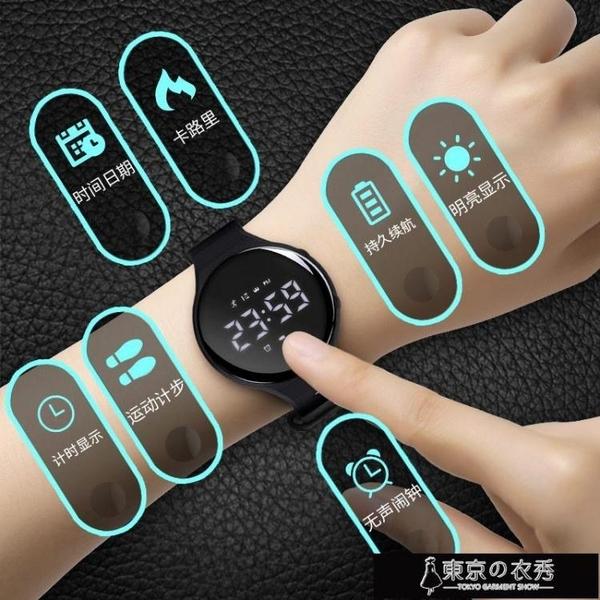 Zgo智慧防水手錶男女學生韓版兒童led黑科技運動計步電子手錶【快速出貨】