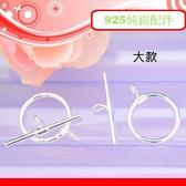 銀鏡DIY S925純銀材料配件/簡約亮銀基本款細OT扣/扣頭(大款)~適合手作蠶絲蠟線/幸運衝浪繩