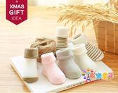 新生嬰兒襪子秋冬季加厚款保暖刷毛冬天棉質男童女童兒童寶寶棉襪