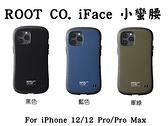 ~愛思摩比~ROOT CO. iFace iPhone 12/12Pro/Max 軍規防摔-現貨+預購