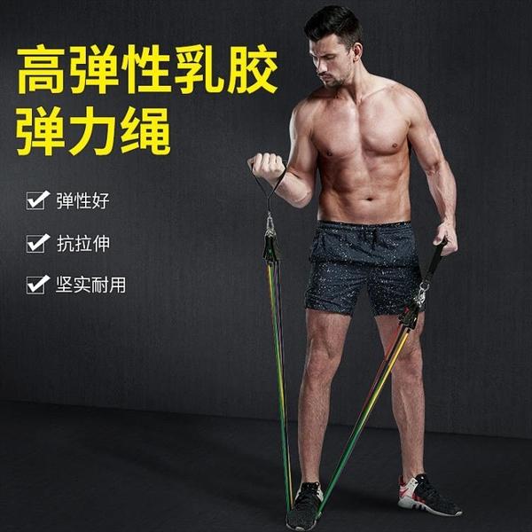 彈力繩健身男彈力帶胸肌訓練器材拉力帶阻力帶家用拉力繩運動器材 樂事館新品