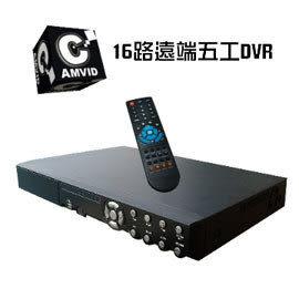 速霸超級商城㊣CAMVID 16路遠端監控錄影機(H.264)(H266DV)@監視器材