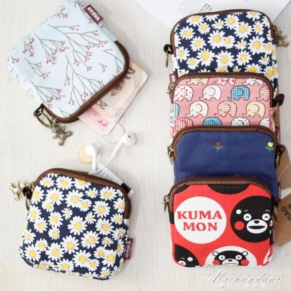 零錢包女小錢包迷你可愛韓國鑰匙包布藝帆布小包包學生硬幣零錢袋 黛尼時尚精品