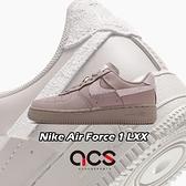 Nike 休閒鞋 Wmns Air Force 1 LXX 灰 蛇紋 斷勾 女鞋 運動鞋 AF1 【ACS】 DH3869-200