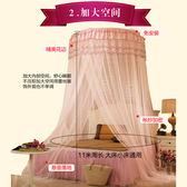 新款圓頂吊頂蚊帳1.5m1.8m床雙人家用落地宮廷1.2米公主風   西城故事