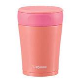 象印 可分解杯蓋不鏽鋼真空燜燒杯 SW-GA36 粉橘(0.36L)