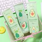 筆袋-可愛酪梨牛奶盒皮質防水收納袋 牙膏 筆袋 鉛筆盒 文具收納【AN SHOP】