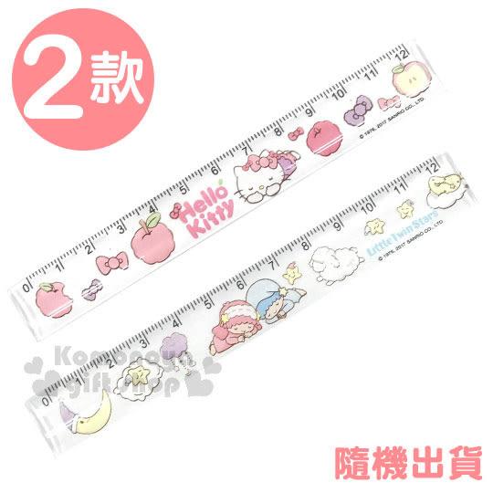 〔小禮堂〕Hello Kitty 雙子星 塑膠尺《2款.隨機出貨.透明.睡覺.蘋果.月亮》12公分 4712937-66698