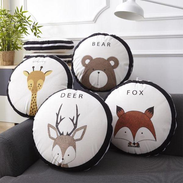 抱枕迷你抱枕被子兩用多功能個性北歐風格辦公室午睡空調被沙發靠墊