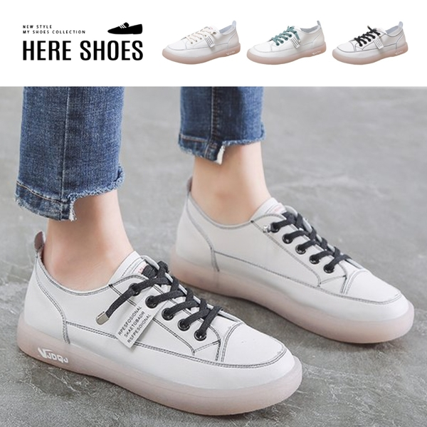 [Here Shoes]2.5CM休閒鞋 真皮材質舒適防滑牛津軟底 平底圓頭包鞋 小白鞋 懶人鞋-KGK508