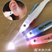 耳工具套裝家用掏耳勺發光挖耳勺鵝毛棒耳朵清潔器盒裝 優家小鋪