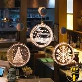 聖誕節裝飾品場景布置節日裝扮創意小掛飾發光燈門掛【雲木雜貨】