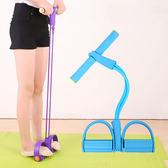 仰臥起坐器材健身家用運動拉力器 工具收腹肌訓練器室內運動  無糖工作室