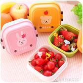 日式可愛兒童寶寶水果盒保鮮盒塑膠便攜小號迷你便當盒酷斯特數位3C