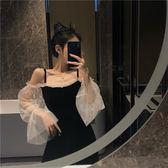韓風木耳邊網紗拼接很仙的連身裙女露肩吊帶裙修身長袖中長款裙子 卡米優品