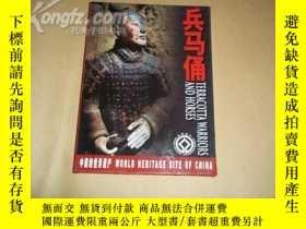 二手書博民逛書店罕見中國的世界遺產——兵馬俑明信片(全20枚/套,32開純新)6