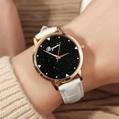 全館79折-手錶女學生日韓簡約時尚潮流防水個性新款星空森女繫