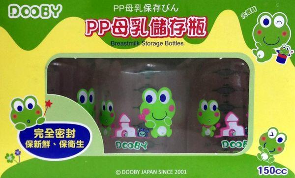 大眼蛙 PP母乳儲存瓶(3入) 150ml D-4351