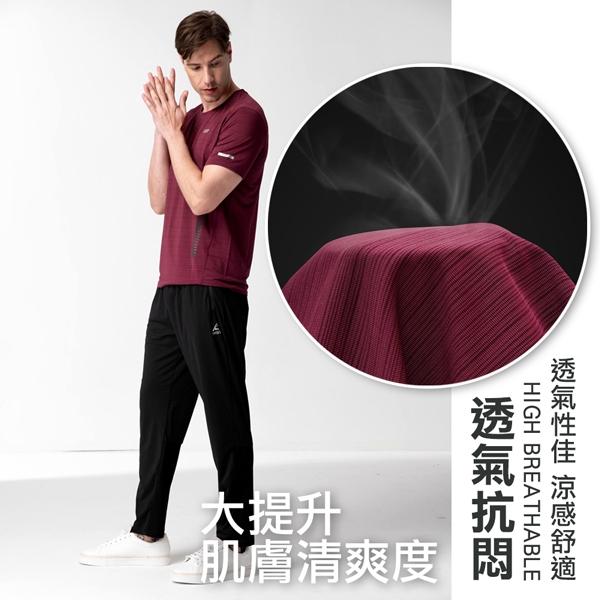 潮酷動能透氣彈力運動圓領短T 抗UV 吸濕排汗(共三款)● 樂活衣庫【UV601】