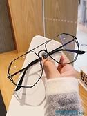 眼鏡框 韓版大框眼鏡金屬鏤空鏡框男女情侶款蛤蟆鏡圓臉素顏平光鏡 快速出貨