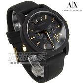 A X 精品錶 簡約時刻三眼腕錶 贈精美吊牌 套裝禮盒組 男錶 防水手錶 黑x金 ARMANI EXCHANGE AX7105