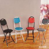 簡約時尚便攜式家用靠背塑料折疊椅子 YX3544『miss洛羽』TW