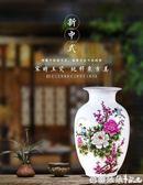 花瓶景德鎮小花瓶陶瓷器裝飾擺件客廳插花現代家居簡約電視櫃 芭蕾朵朵