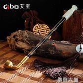 艾寶 煙袋鍋旱煙袋 老式傳統煙鍋 玉石煙嘴 黃銅手工旱煙斗煙桿