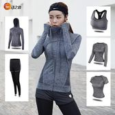 瑜伽服套裝 新款瑜伽服運動套裝女網紅專業健身房速干衣跑步服緊身秋冬季