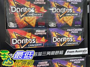 [COSCO代購] C126923 DORITOS 多力多滋雙 CRACKERS CHEESE/PIZZA COMBOS 160GX4P 雙口味起司與披薩脆餅組合