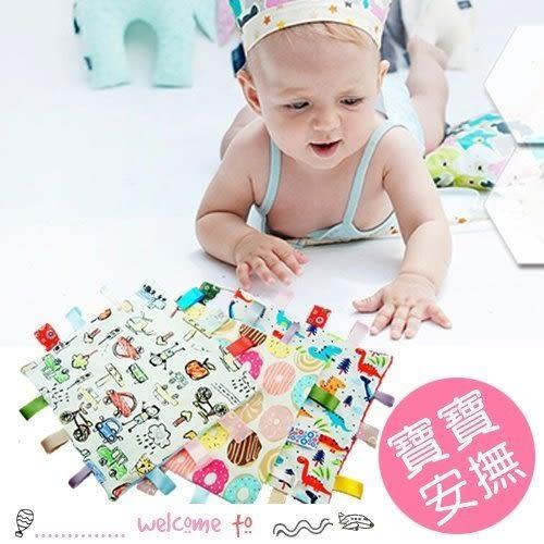 純棉繽紛顆粒嬰兒安撫巾 手抓巾