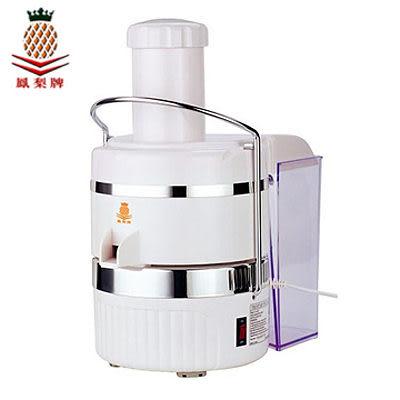 ★鳳梨牌★專業級榨汁機 CL-003AP1