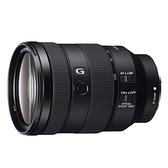 SONY SEL24105G FE 24-105mm F4 G OSS G系列 全幅標準變焦旅遊鏡 【平輸保固1年】WW