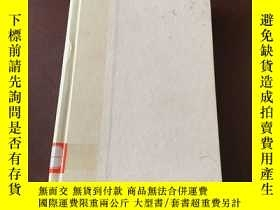 二手書博民逛書店At罕見the same time Essays and Spe