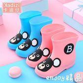 雙12狂歡購 兒童雨鞋水靴男童女童寶寶雨靴防滑公主可愛小學生水鞋套小孩膠鞋