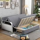 沙發床兩用多功能可折疊雙人1.5米客廳小戶型書房可儲物單人1.8米 現貨快出YJT