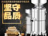 大容量電動不銹鋼商用豆漿機磨漿機漿渣分離打漿豆腐腦現磨豆腐機 igo摩可美家
