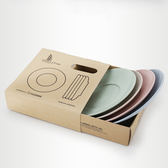 環保多功能餐具 盤子 水果盤 小圓盤 (四入組) 15*2【WS0504】 icoca  09/22
